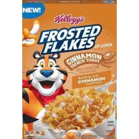 Print a coupon for $1 off two boxes of Kellogg's All-Bran, Frosted Mini-Wheats or Raisin Bran Cereals
