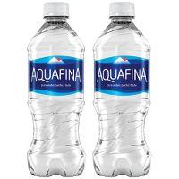 Aquafina coupon - Click here to redeem