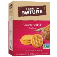 Print a coupon for $1 off one Back to Nature product (except mac + cheese)