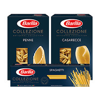 Print a coupon for $0.75 off one box of Barilla Collezione Pasta