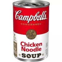 Campbell's Soup coupon - Click here to redeem