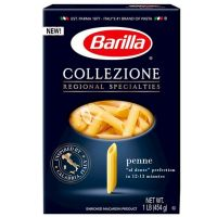 Print a coupon for $1 off one box of of Barilla Ready pasta