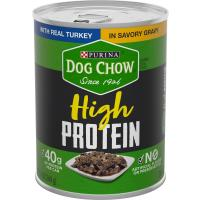 Print a coupon for $1 off 2 cans of Purina  Dog Chow High Protein Wet Dog Food