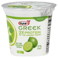 Save $1 on five cups of Yoplait Greek or Greek 100 yogurts