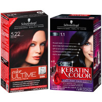 Print a coupon for $7 off any two Schwarzkopf Color Ultime or Keratin Color Hair Color products