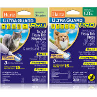 Save $2 on one package of Hartz Flea and Tick Topical Drops