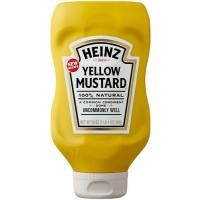 Save $1 when you buy one bottle of Heinz Ketchup and one bottle of Heinz Yellow Mustard