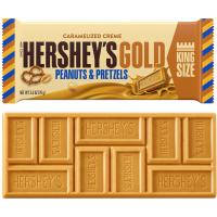 BOGO - Buy any Hershey's Bar, get one Hershey's Gold Bar free, 1.4oz. or greater