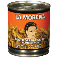 Print a coupon for $1 off any La Morena product