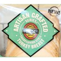 Print a coupon for $0.50 off Kentucky Legend Artisan Crafted Series Lunch Meat
