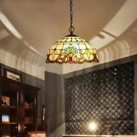 Save up to $20 off your next order at Wotefusi Lighting - high quality lamp decorations for your home