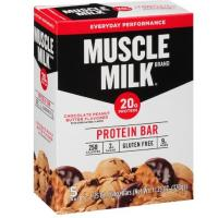 Print a coupon for $1 off oneprotein bar or one 5 pack of Muscle Milk Bars