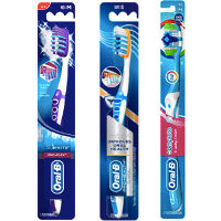 Save $1.50 on any 2 Oral-B Sensi, Pro-Health, Complete, or 3D White Toothbrushes