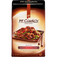 Print a coupon for $1.25 off two P.F. Chang's Home Menu Meals for two