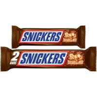 Halloween Savings - Save $2 on Two 3 Musketeers, M+M's, Milky Way, Snickers or Twix Fun Size Candy