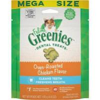 BOGO - Print a coupon for Buy One Feline Greenies Dental Treats for Cats and Get One Free