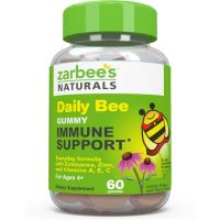 BOGO - Buy One Zarbee's Naturals Daily Bee Gummies and Get One Free